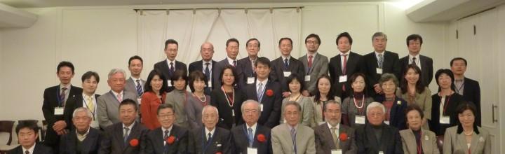 第2回総会・懇親会(2014年)