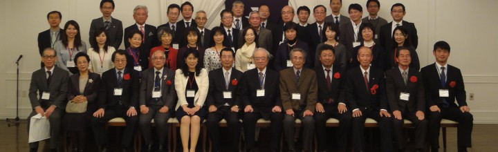 浜矩子教授講演会と第3回総会・懇親会