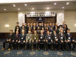 来賓と会員の参加者全員で記念撮影
